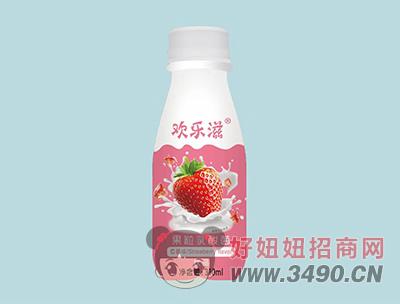 欢乐滋草莓味果粒乳酸菌lehu国际app下载310ml