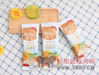 贝汇红枣牛奶燕麦片固体饮料