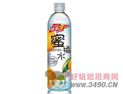依能蜜橘水500ml