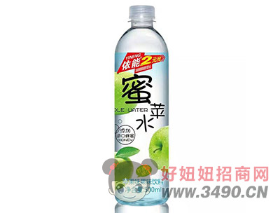 依能蜜苹水500ml