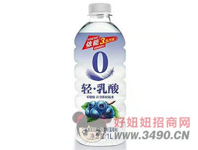 依能轻乳酸蓝莓味
