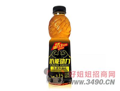 依能动力维生素饮料600ml