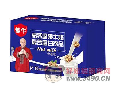 优约恭牛中老年高钙坚果牛奶复合蛋白饮品礼盒