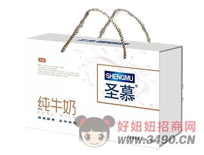 圣慕纯牛奶250ml×12盒手提礼盒装