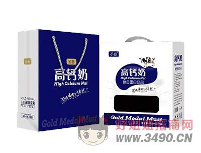圣慕高钙奶复合蛋白lehu国际app下载礼盒250ml×12盒