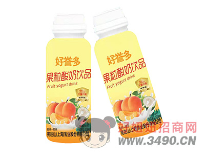 好誉多果粒酸奶饮品黄桃+椰果净含量310ml