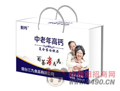 甄秀无蔗糖中老年高钙复合蛋白lehu国际app下载250ml×12