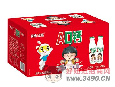 亲亲小奶瓶AD钙原味乳酸菌lehu国际app下载220ml×24瓶