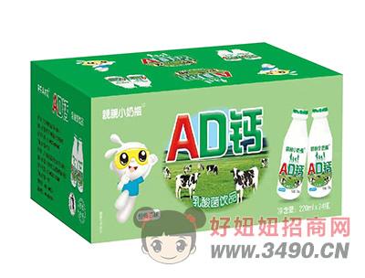 亲亲小奶瓶AD钙经典原味乳酸菌lehu国际app下载220ml×24瓶