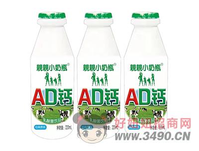 亲亲小奶瓶AD钙经典原味乳酸菌lehu国际app下载220ml瓶装