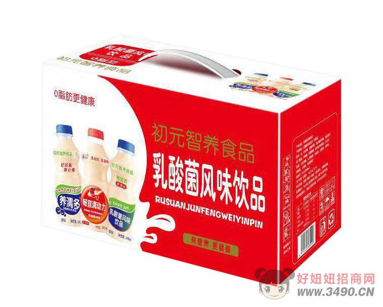 初元智养乳酸菌高钙饮品