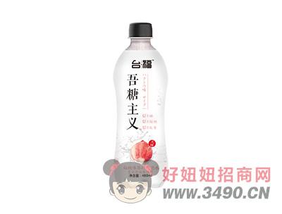 台福白桃味苏打气泡水