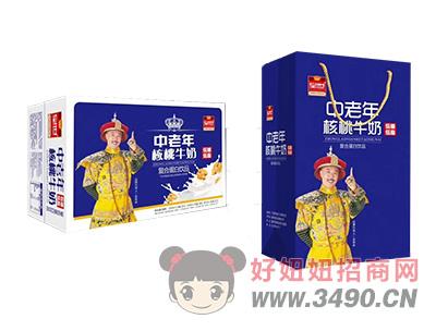皇世中老年核桃牛奶250ml×24盒
