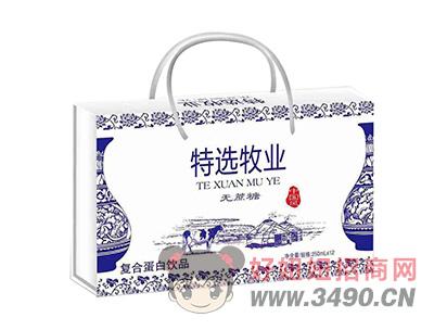 烟台三九无蔗糖特选牧业复合蛋白lehu国际app下载250ml×12礼盒装