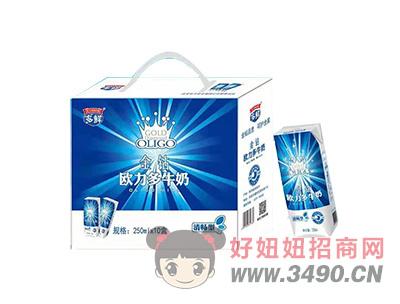 金钻欧力多牛奶250ml×10盒