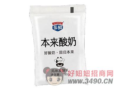 本来酸奶风味发酸乳×180g
