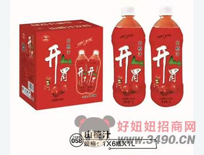 开胃山楂汁箱装红瓶
