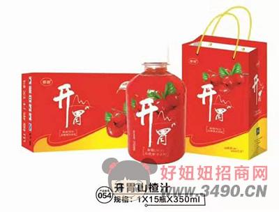 开胃山楂汁箱装15x350ml