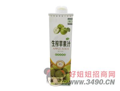 流年语生榨青苹果汁饮料1L