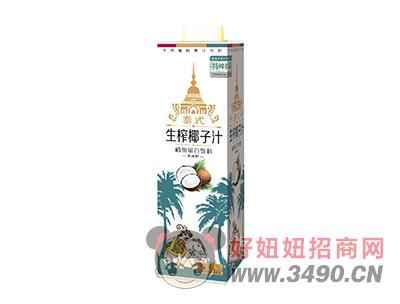 特种兵果肉型泰式生榨椰子汁植物蛋白饮料1L