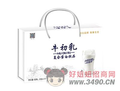 烟台三九牛初乳复合蛋白饮品250ml×12礼盒