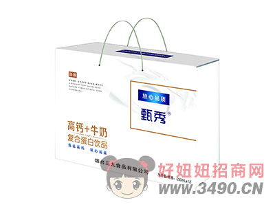 甄秀高钙+牛奶复合蛋白lehu国际app下载250ml×12盒礼盒装