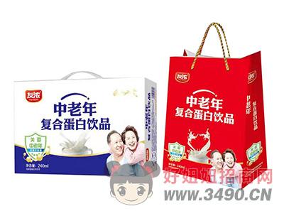 友浓中老年复合蛋白lehu国际app下载240ml礼盒