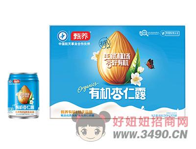 甄养有机杏仁露植物蛋白饮品240ml×20罐