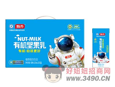 甄养有机坚果乳植物蛋白饮品250mlx20盒