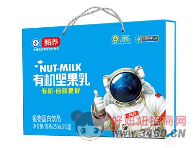 甄养有机坚果乳植物蛋白饮品240ml×12盒苗砖木盒