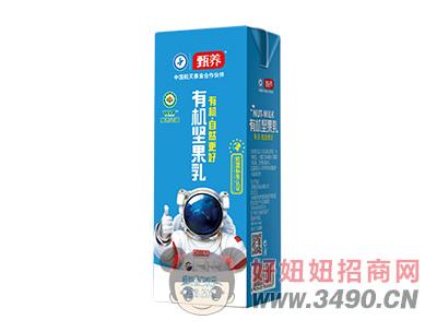 甄养有机坚果乳植物蛋白饮品250ml苗砖