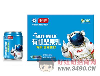 甄养有机坚果乳植物蛋白饮品240ml×16罐