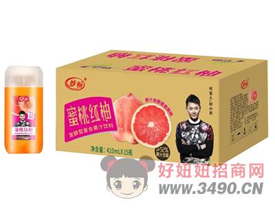 妙畅蜜桃红柚发酵型复合果汁饮料410ml×15瓶