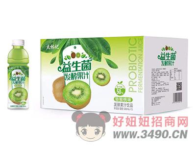 太林记猕猴桃味益生菌发酵果汁饮料500ml×15瓶