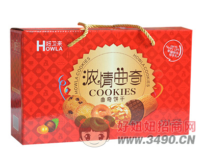 浓情曲奇喜庆伴手饼干礼盒