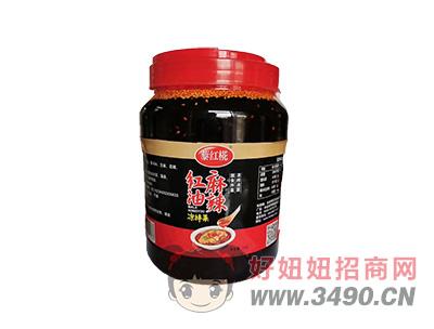 藜红�陕槔焙煊屯白啊�2.5L