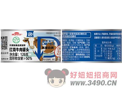 D糖红烧牛肉罐头×126g