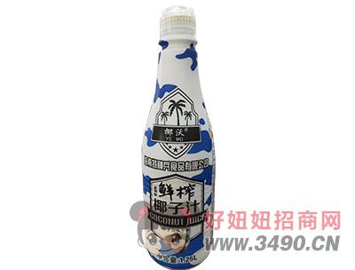 椰沃�r榨椰子汁1.25L