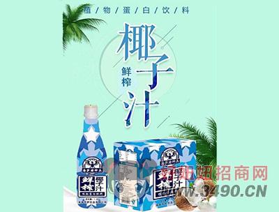 海萨特种兵椰子汁