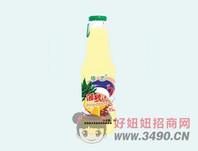 傣恋菠萝汁瓶装300ml