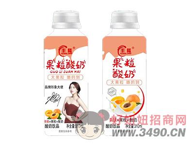 丰隆黄桃果粒酸奶310ml