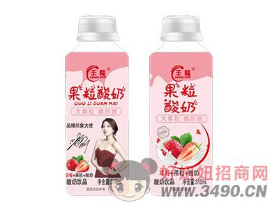 丰隆草莓果粒酸奶310ml