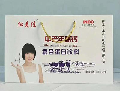 纽麦佳中老年高钙复合蛋白饮品