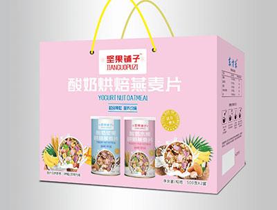 酸奶烘焙燕��片�Y盒�b