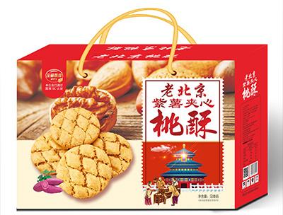 汪砀飘香老北京紫薯夹心桃酥