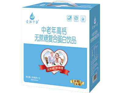 中老年高钙无蔗糖复合蛋白饮品250ml
