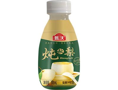 甄沃炖秋梨果汁饮品