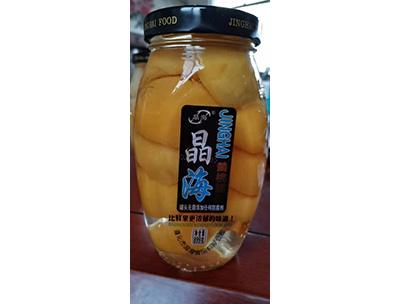 黄桃水果罐头899g