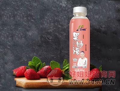 妙畅果妙语果汁饮料草莓味480ml