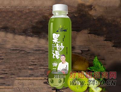 妙畅果妙语果汁饮料猕猴桃味480ml